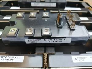 MIG75Q7CSB1X  MIG75Q7CSAOX IGBT Toshiba Mitsubishi Japan
